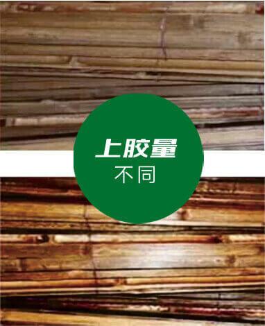 中南神箭竹胶板上胶量为8-10婆梅度