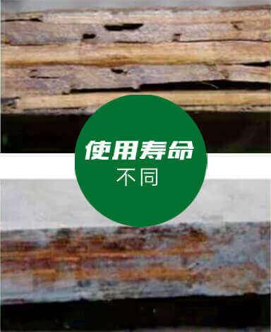 中南神箭竹胶板寿命>15-20次并签约质保期