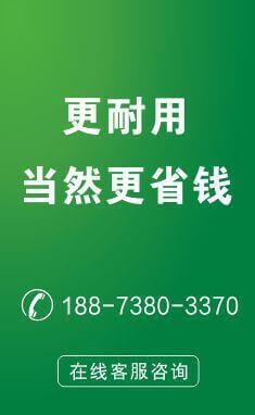 中南神箭联系电话:18873803370