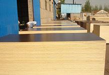高档清水建筑模板