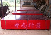 小高层专用竹胶板