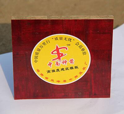 高强度覆膜竹胶板