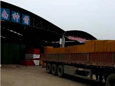 竹砖托板出口孟加拉 中南神箭诚信经营