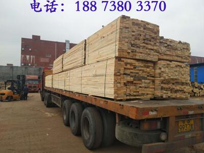 贵州遵义 谢总  订购的3*6*2(m) 建筑木方已发货,请注意查收