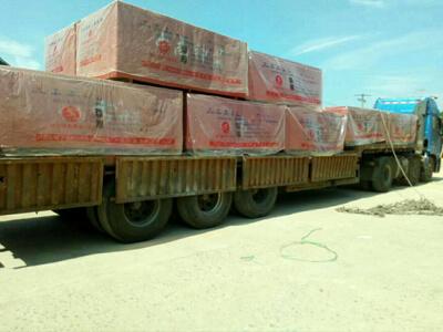 广东广州 周总  订购的1220*2440*18(mm)桥梁竹胶板已发货,请注意查收